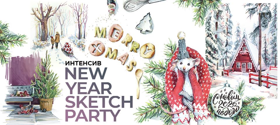 NEW YEAR SKETCH PARTY